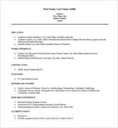 curriculum vitae sle format download resume sles for doctor mbbs bestsellerbookdb