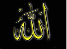 Allinallwalls ALLAH Name Desktop Wallpaper Allah Hd Sebutlah Bukan Tuhan Gloryislam