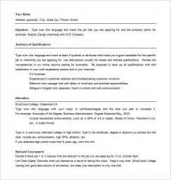 job resume exle pdf excel resume template template design