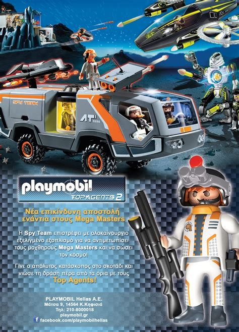 playmobil top agents  images  pinterest