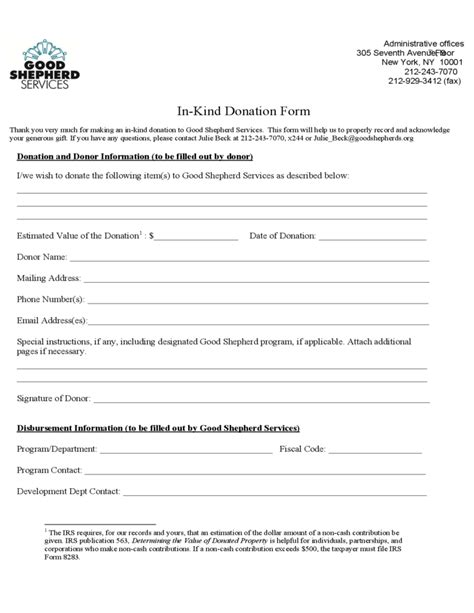 in donation form new york free
