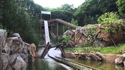 One wander day in Everland Seoul – Wander Baz