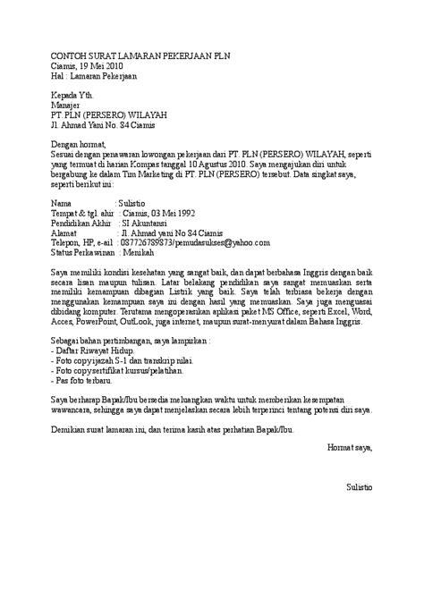 Surat Lamaran Pekerjaan Docx by Doc Contoh Surat Lamaran Pekerjaan Pln Partc Padang