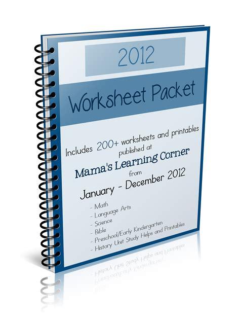 2012 preschool and early kindergarten worksheet packet