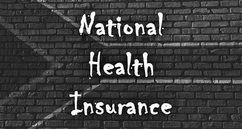 Jamhuri ya muungano wa tanzania mfuko wa taifa wa bima ya afya. NHI - National Health Insurance in South Africa 2 | Ineng