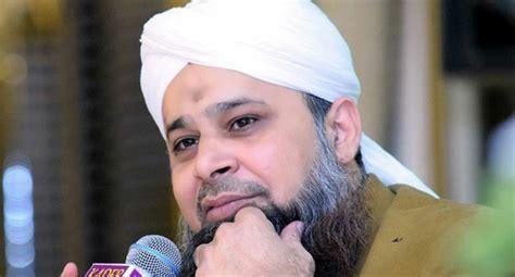 Jab Gumbad E Khazra Pe Naat Mp3 Download Lyrics Owais Raza