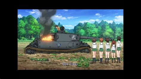 tiger porshe girls und panzer youtube
