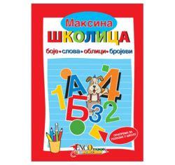 Maksina školica - Enco Book