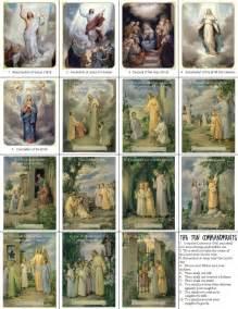 Free Printable Rosary Prayer Cards