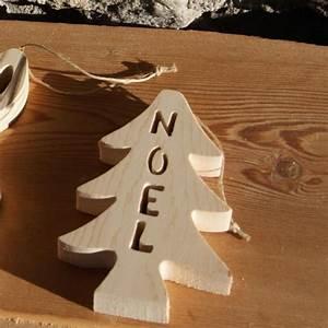 Le Sapin A Les Boules : noel en bois sapin boule de noel 12 cm en bois ~ Preciouscoupons.com Idées de Décoration