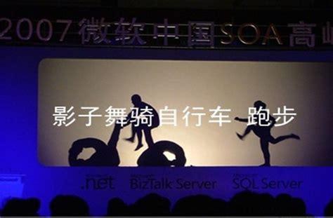 深圳远近演出公司 深圳影子舞表演 专业影子舞表演 特色节目