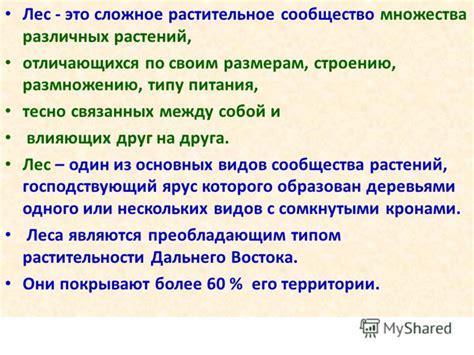 Об утверждении Правил эксплуатации установок очистки газа Приказ Минприроды России Министерства природных ресурсов и экологии.