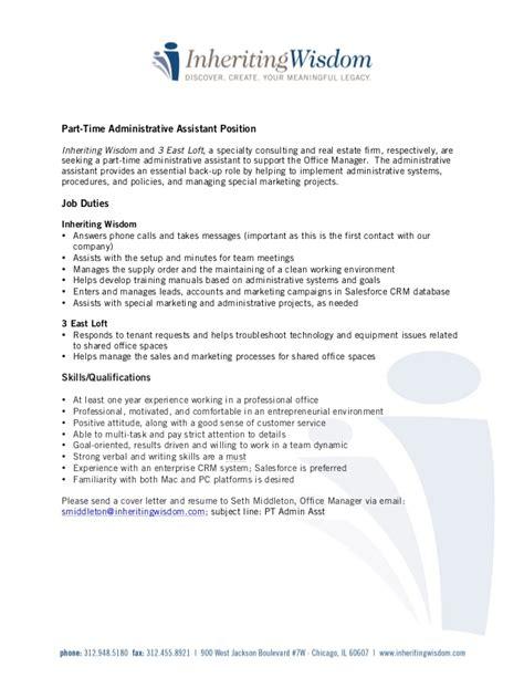 resume sles for executive assistant jobs part time administrative assistant job description