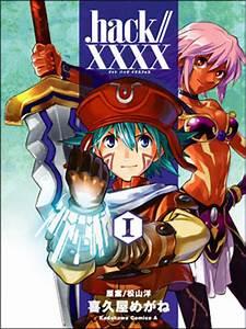 XXXX | .hack//Wiki | Fandom powered by Wikia