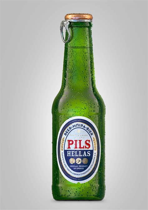 Pils Hellas - CGWorks