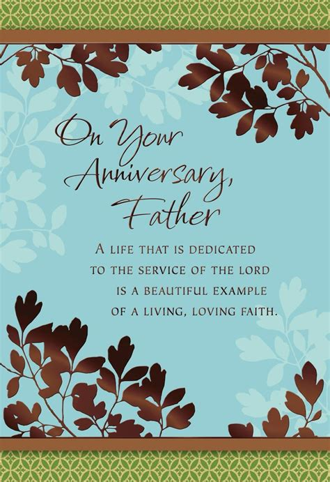 leafy branches anniversary card  priest greeting cards hallmark