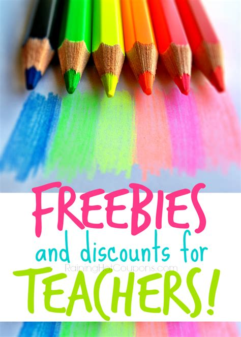 free stuff for teachers classrooms discounts