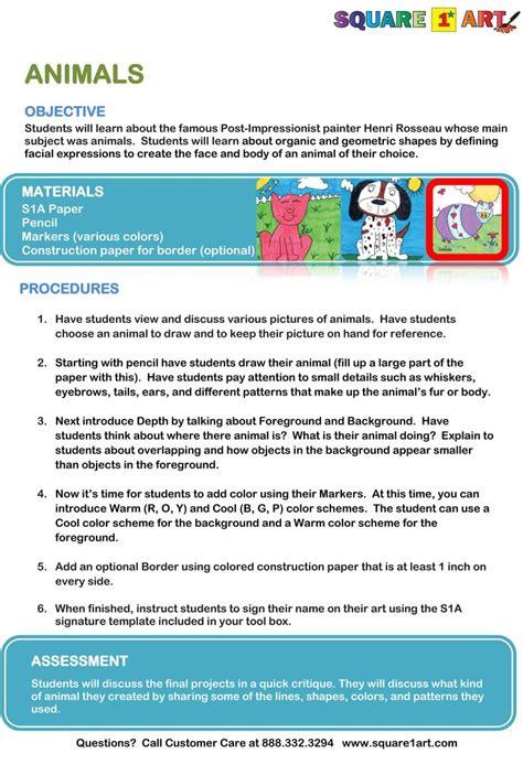 draw animals lesson plan wwwsquareartcom