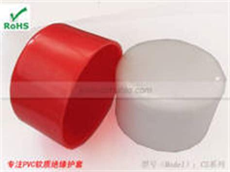 vinyl end caps yueqing rhi electronic co ltd