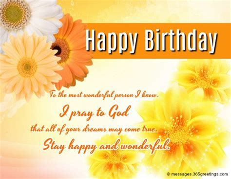 Send birthday blessings and best wishes with christian and religious birthday cards from leanin' tree. Pin on Diy explosion box