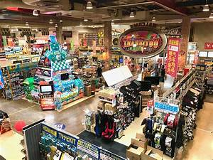 Japan Shopping Now  U2013 Japan U0026 39 S Largest Auto Parts And
