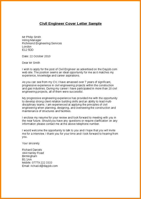 recommendation letter  civil engineer  employer
