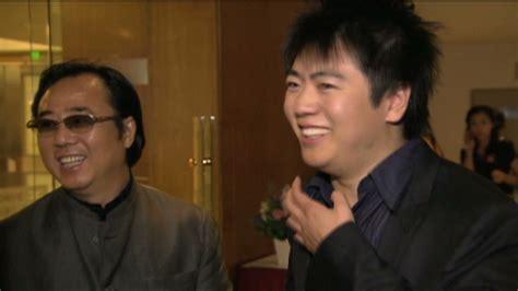Piano Superstar Lang Lang Reveals Early Struggles