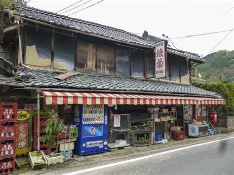 青木 商店
