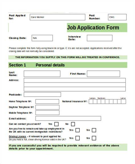 job application form doc 9 job application form sle free sle exle