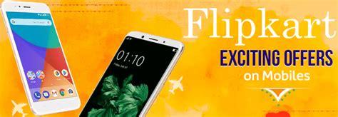 flipkart mobile offers july 2019 mobiles bonanza sale