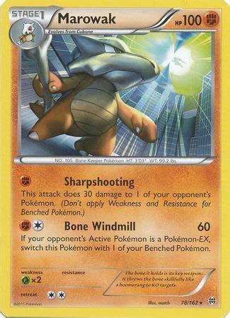 marowak  rare xy breakthrough singles pokemon