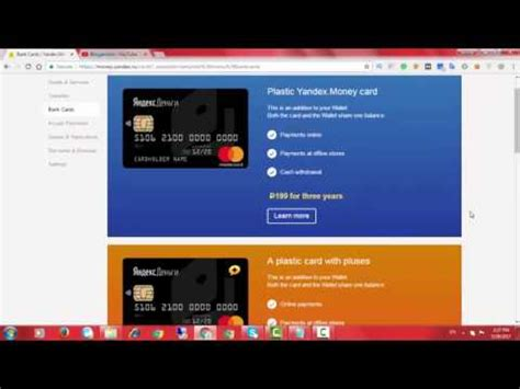 How people can do fraud with card number generator? Create Virtual Credit Card Free for Lifetime   2017 Working Method - YouTube