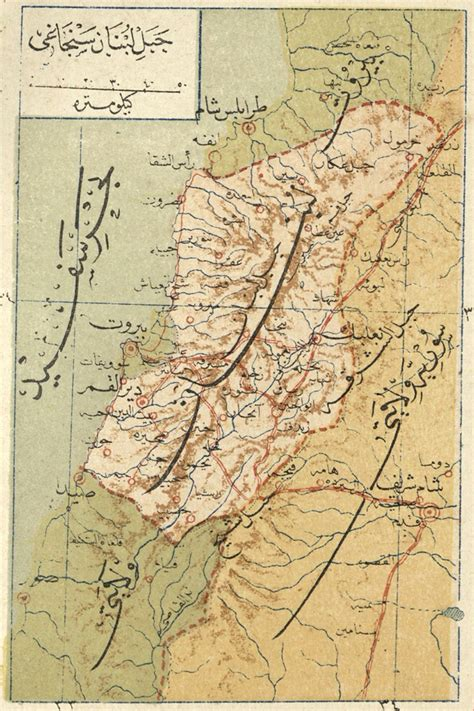 years  greater lebanon history today