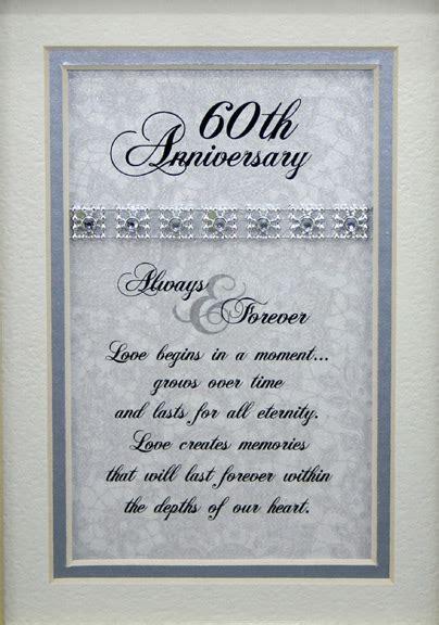 wedding anniversary quotes quotesgram