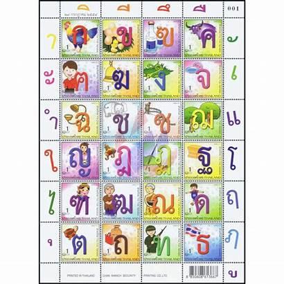Alphabet Thai Nationhood Maximum Cards