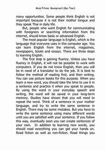 the importance of english essay english essay junior english essays  english literature with creative writing newcastle