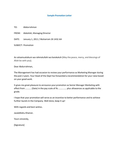 promotion letter template sle promotion letters writing professional letters