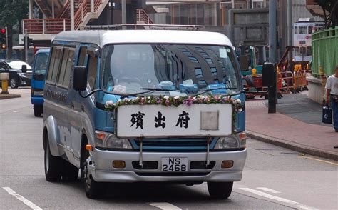 A Car Ideal Home In Hong Kong by The Hong Kong Funeral Home In Point J3 Tours Hong Kong