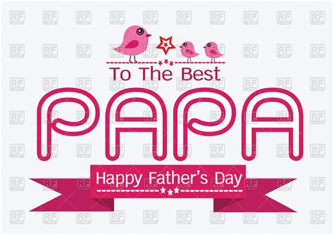 Happy Fathers Day Clipart Happy S Day Card Royalty Free Vector Clip Image