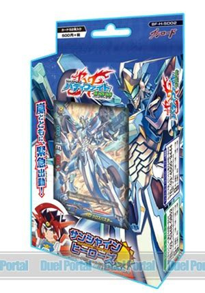 Buddyfight Trial Deck 2 by Future Card Buddyfight H Trial Deck 2 Radiant