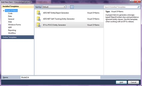 t4 template evolution of the entity framework lesson 4