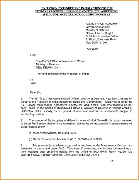 invitation letter government official sample letters