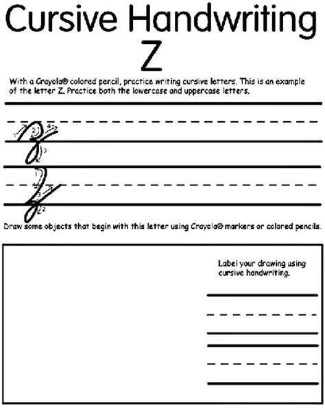 writing cursive  coloring page crayolacom