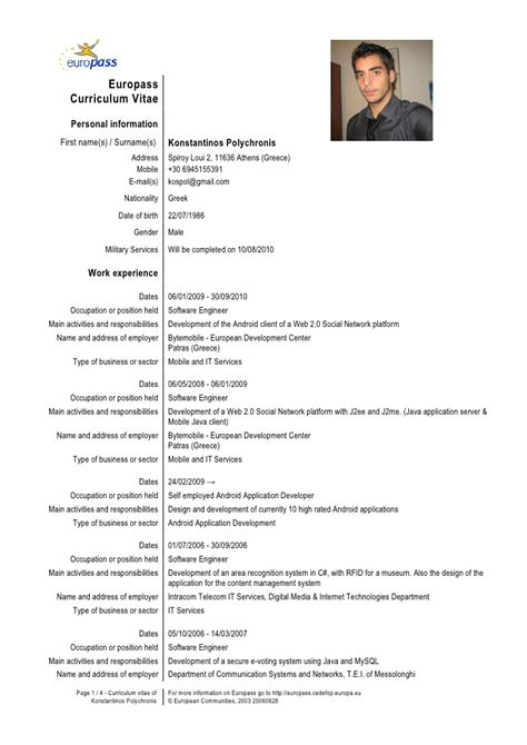 resume format model cv europass tourism