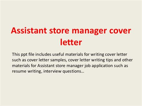 Cover Letter Store Assistant by Assistant Store Manager Cover Letter