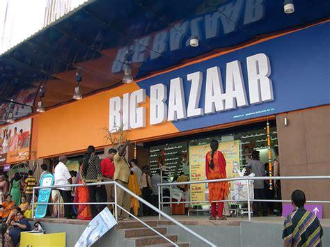sofa for home big bazaar chennai big bazaar big bazaar big bazaar offers