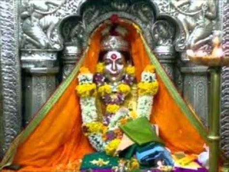 Jivadani Dongar Hirva Gar Marathi Songs Doovi