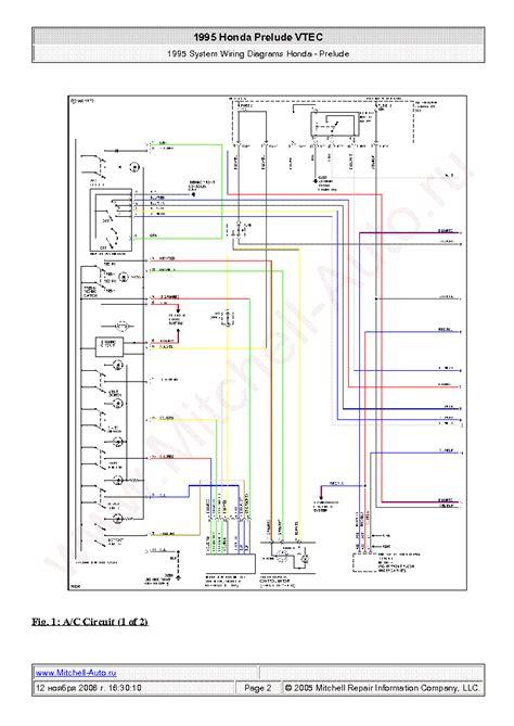 honda prelude vtec  wiring diagrams sch service manual