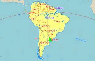 ウルグアイ:② 南米大陸における ...
