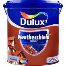 daftar harga produk cat dulux interior  eksterior